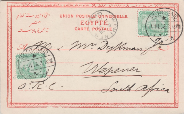 Thema Suezkanal - Seite 3 Img_0257