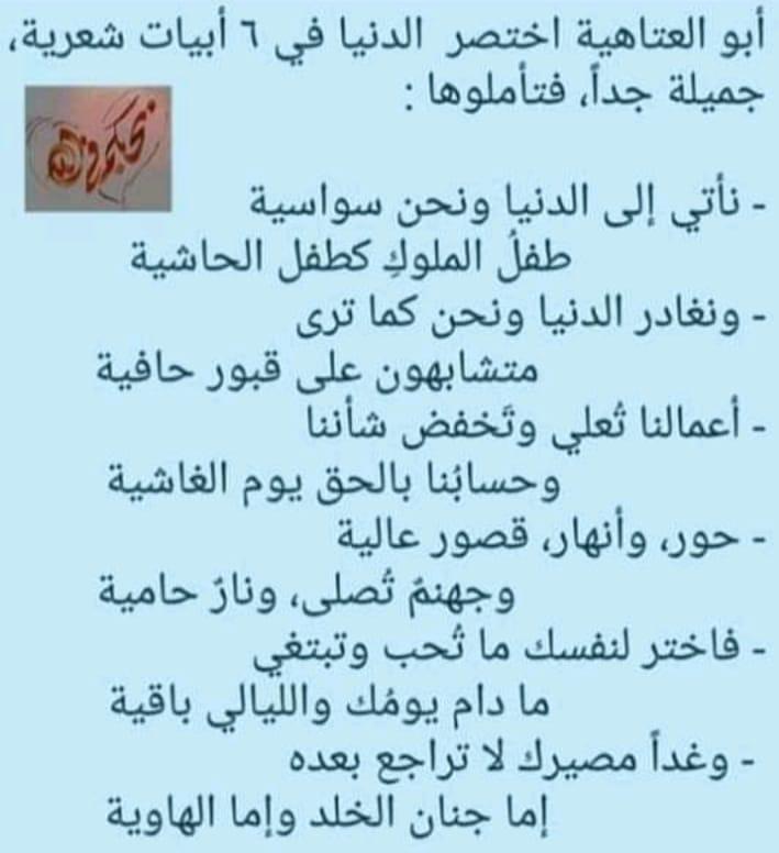 شـــــــــــــــــــــــــعــــــــــر 11959110