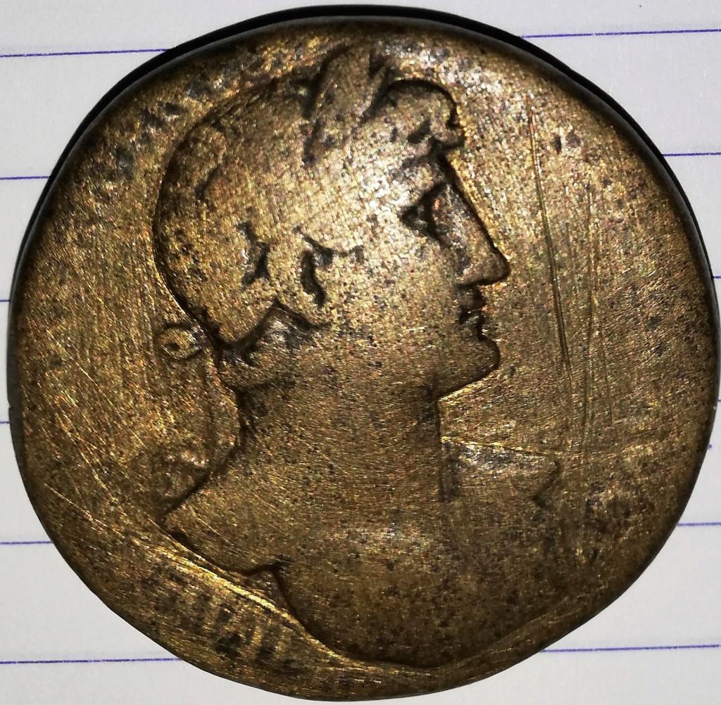 Identification monnaie romaine ??? Img_2010