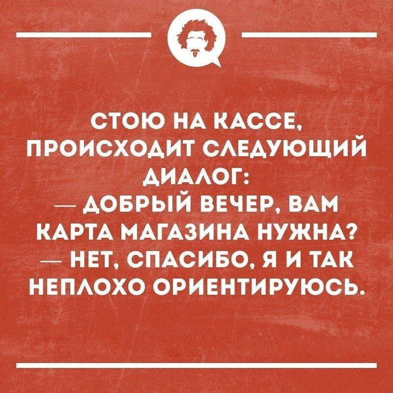 Поюморим? Смех продлевает жизнь) - Страница 18 Vqrohw10