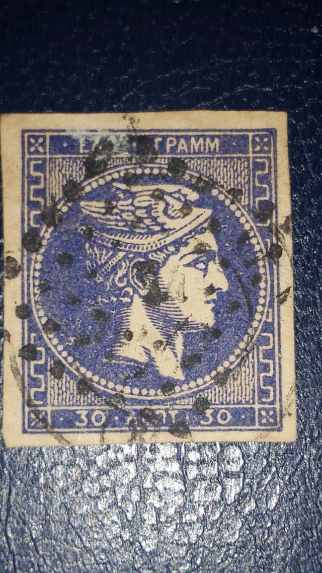 Χρήση στικτής ,στις μετά του 1875 εκδόσεις ΜΚΕ 20191294