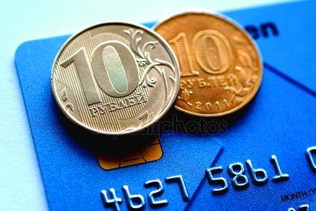 Проект 10 рублей Deposi12