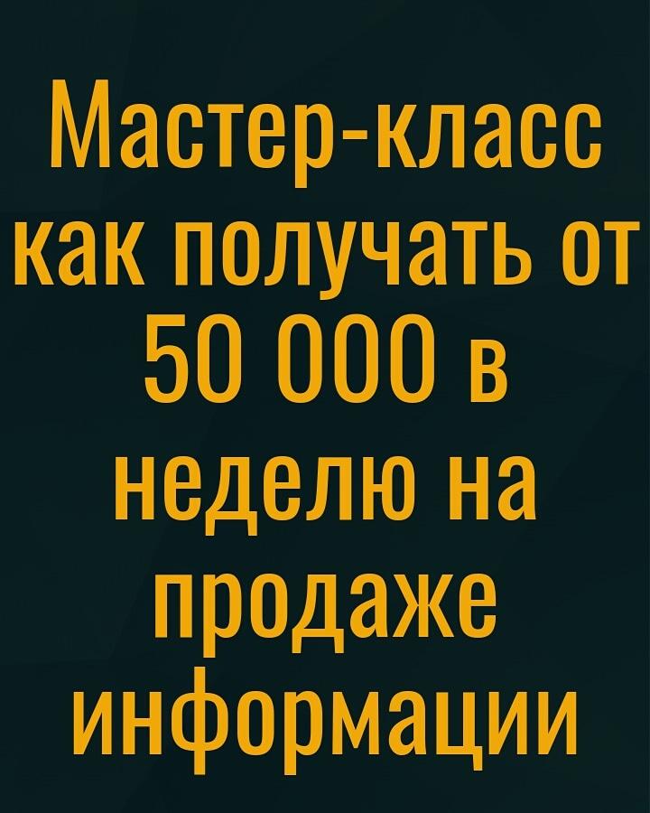 VIP КЛУБ Freedom Technology  Img_2024