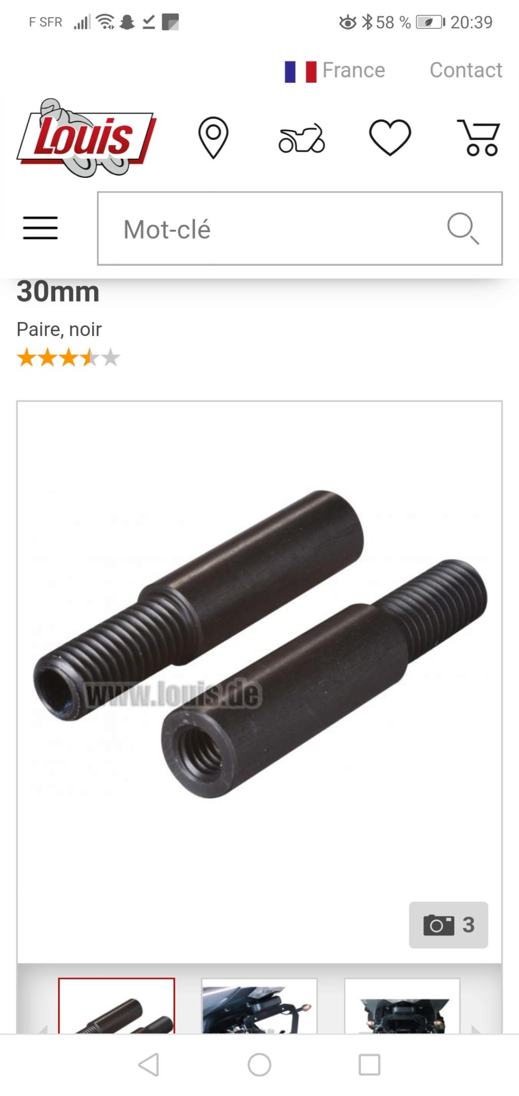 Vis diamètre 7mm pour cylindre m6 Screen15