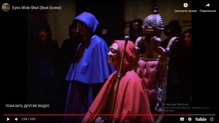 Franc-maçonnerie est la fausse reine Jézabel dans l'Apocalypse de Jean Jeztru10