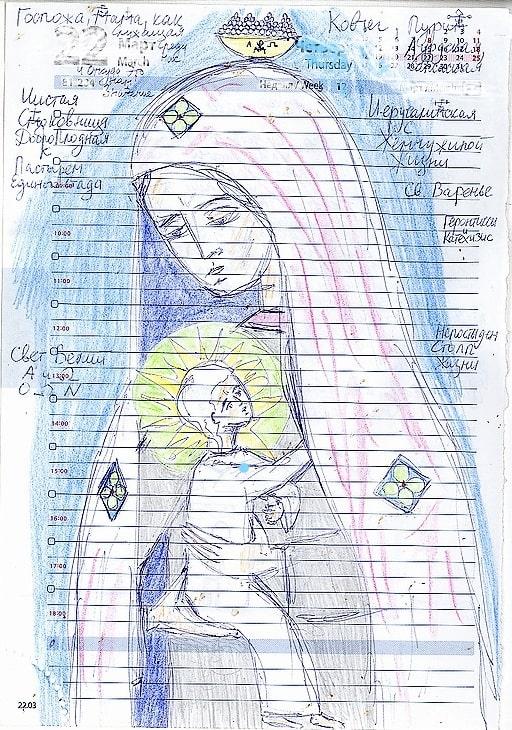 7 Églises d'Apocalypse c'est toute humanité maintenant Marief15