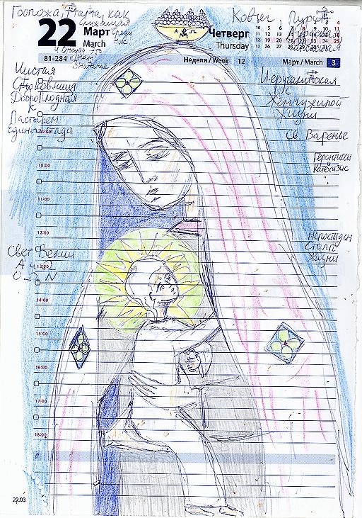 7 Églises d'Apocalypse c'est toute humanité maintenant Marief16