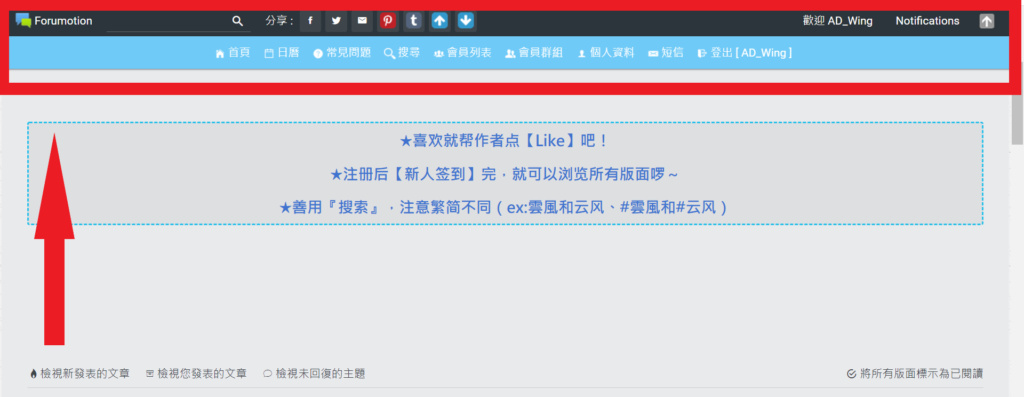 Topics tagged under phpbb2 on The forum of the forums A13