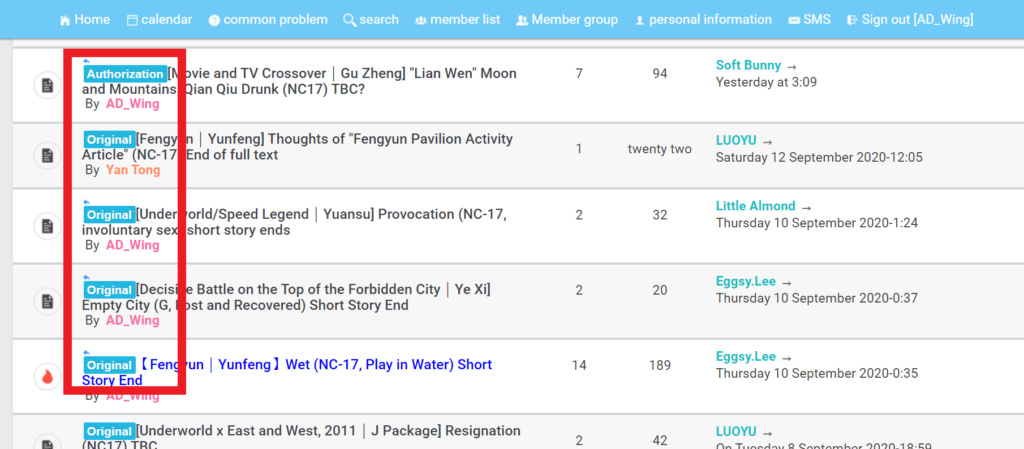 Topics tagged under phpbb2 on The forum of the forums Ou0010