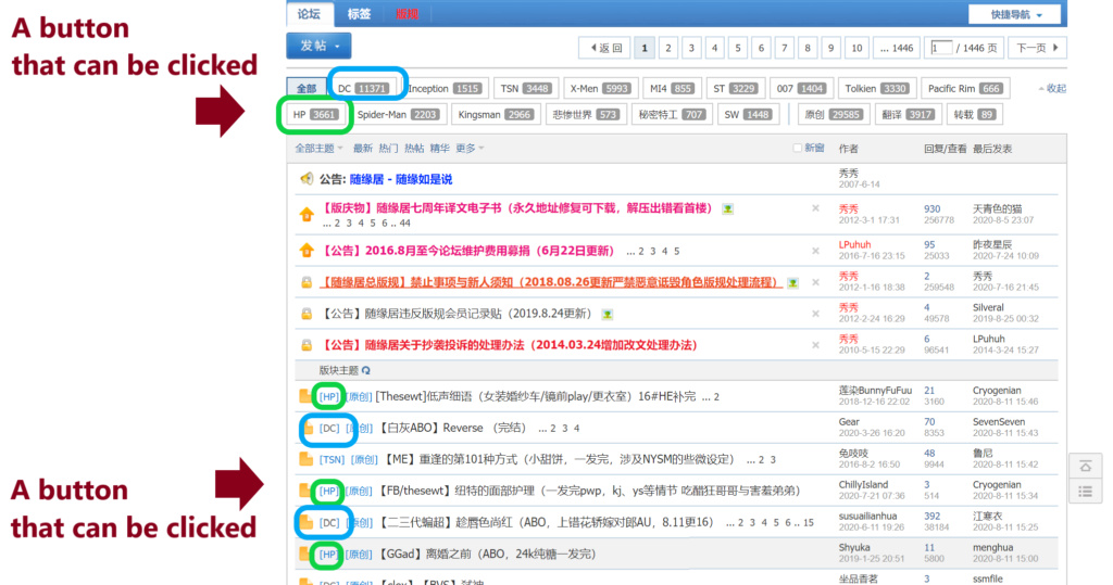 Topics tagged under phpbb2 on The forum of the forums Ou410