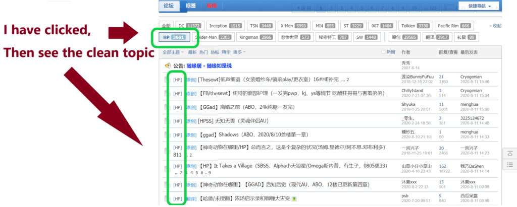 Topics tagged under phpbb2 on The forum of the forums Ou510