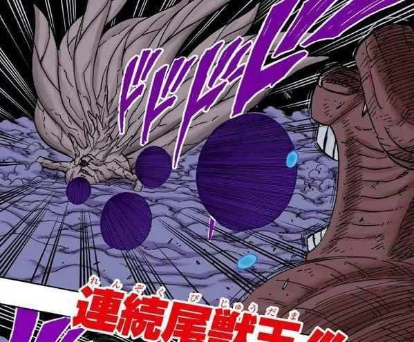 Mokujin vs Hachibi Contzy10