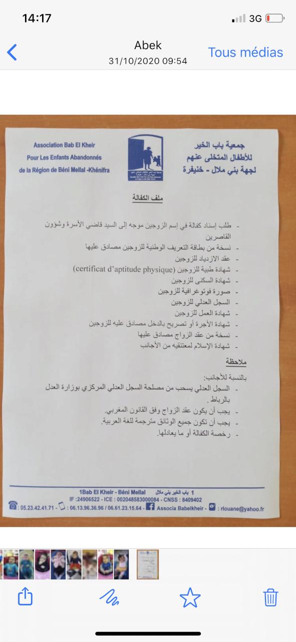 Début de procédure après accord de l'orphelinat de Béni Mellal  Thumbn13