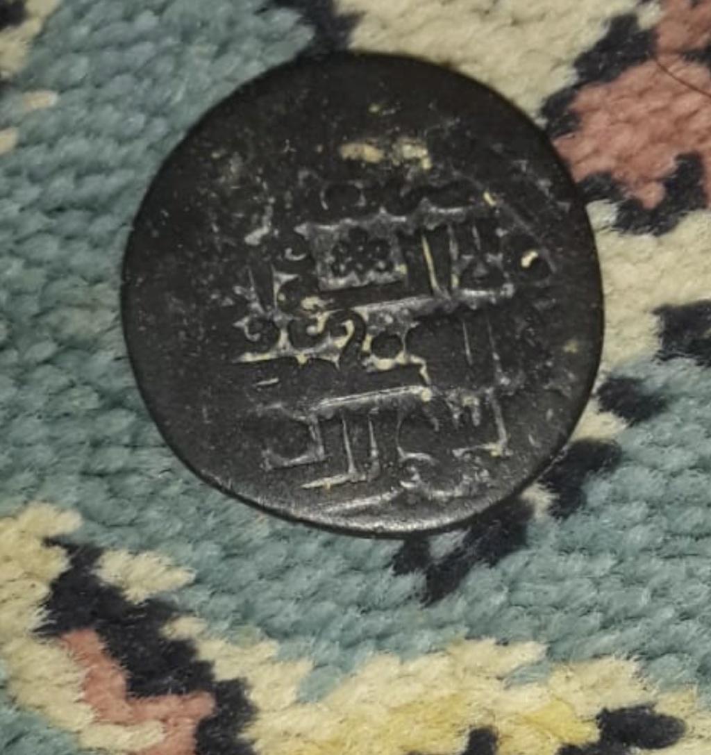 اريد معرفه هذي العمله الاسلاميه  68844d10