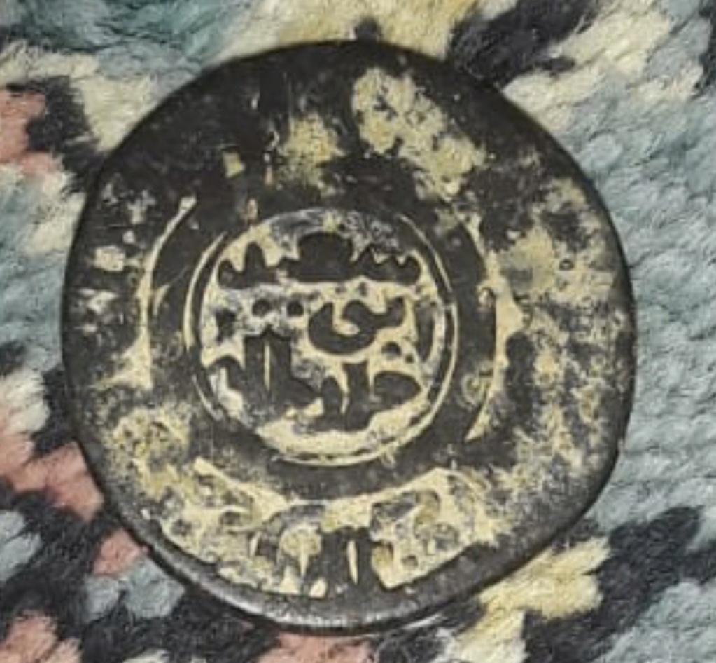 اريد معرفه هذي العمله الاسلاميه  C379b210