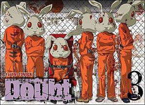 [Manga] Yoshiki Tonagai (Doubt) Doubt-10
