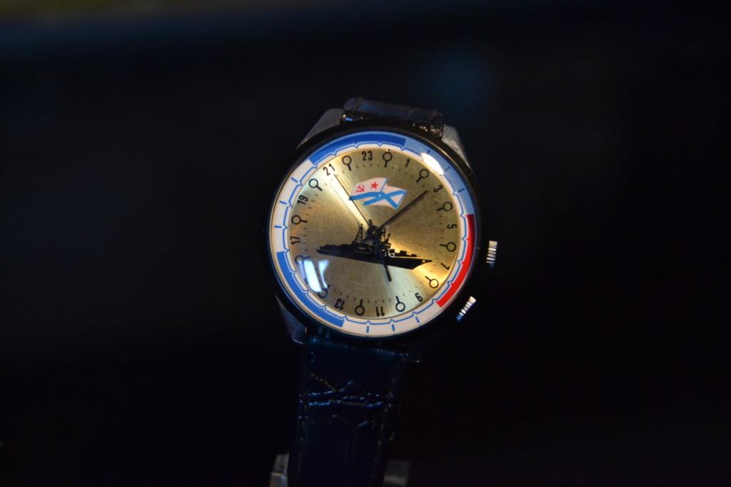 "Vends - [Vends] montre 24 h ""Raketa""  radio room  Dsc_0710"