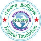 Tamilzhan