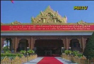 President of the Republic of India Visited  Myanmar in 2006 1012