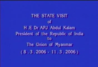 President of the Republic of India Visited  Myanmar in 2006 116