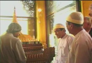 President of the Republic of India Visited  Myanmar in 2006 1411