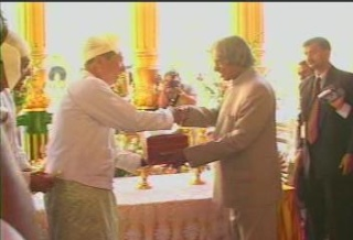 President of the Republic of India Visited  Myanmar in 2006 1611