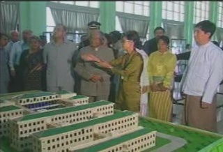 President of the Republic of India Visited  Myanmar in 2006 3210