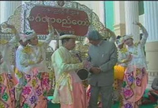 President of the Republic of India Visited  Myanmar in 2006 3410