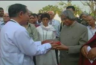 President of the Republic of India Visited  Myanmar in 2006 3810