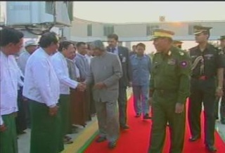 President of the Republic of India Visited  Myanmar in 2006 4110