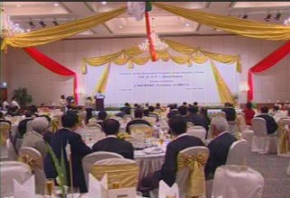 President of the Republic of India Visited  Myanmar in 2006 4310