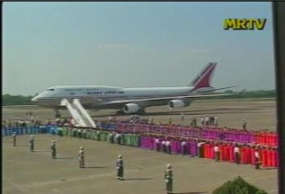 President of the Republic of India Visited  Myanmar in 2006 512