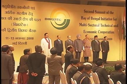 Myanmar Prime Minister Attends BIMSTEC Summit in New Delhi. Group_11