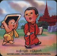 12 Monthly Myanmar Festivals Nayone10