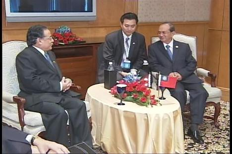 Myanmar Prime Minister Attends BIMSTEC Summit in New Delhi. Pm_and10