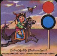 12 Monthly Myanmar Festivals Pyatho10