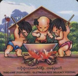 12 Monthly Myanmar Festivals Tabo-d10