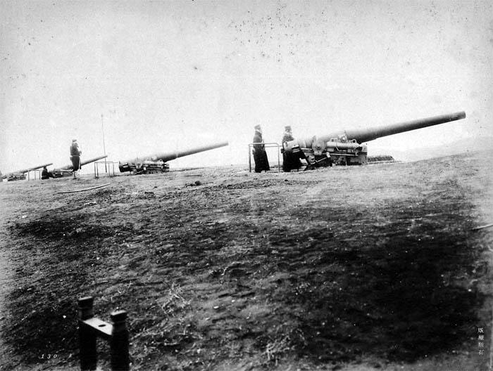 l'artillerie 9fb5d310