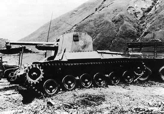 blindés japonais Ho-ni-10