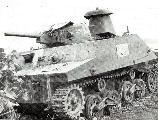 blindés japonais Type-210