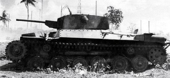 blindés japonais Type-910