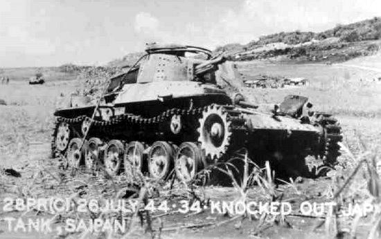 blindés japonais Type-912