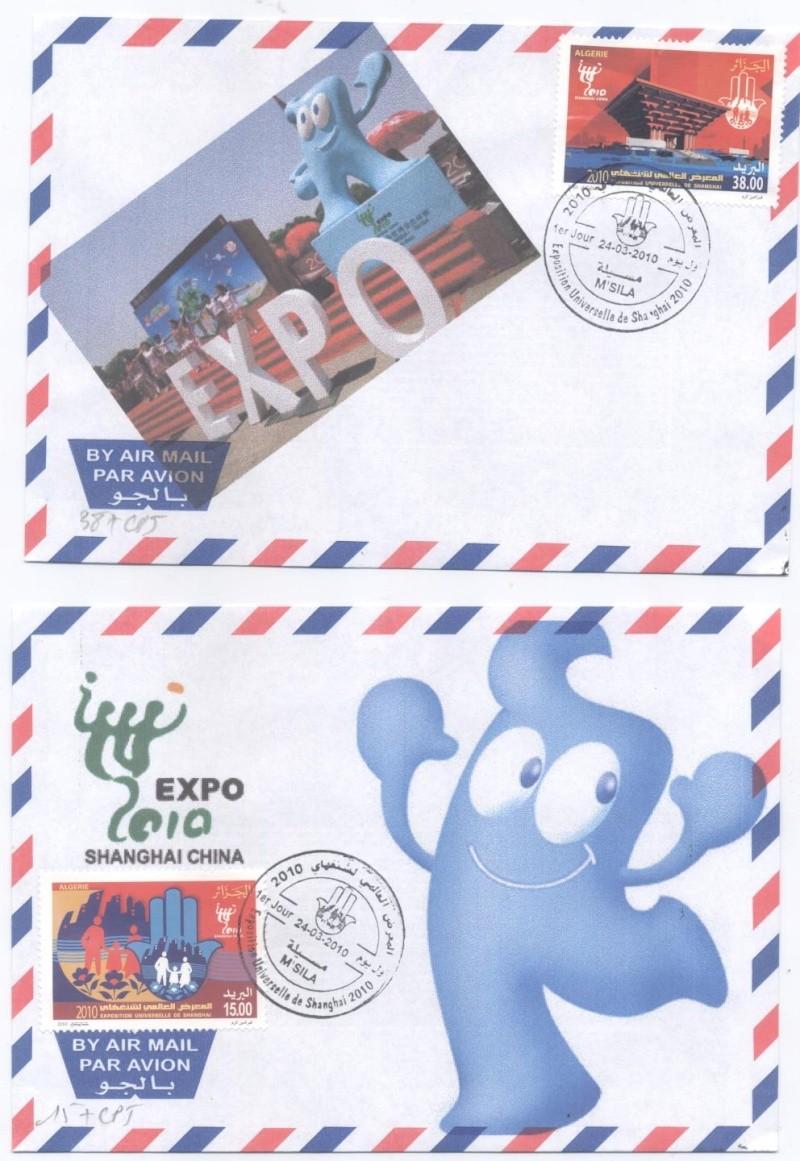 Expo 2010 : shanghai 02_fdc10