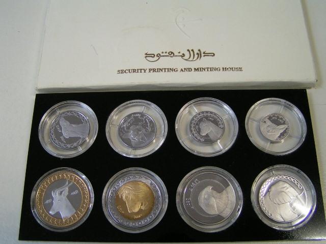 Les pièces de monnaie de l'Algérie indépendante Dz_19910