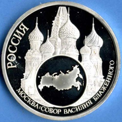 European Currencies Russie10
