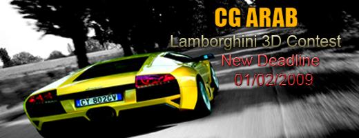 Lamborghini 3D contest new Deadline Deadli10