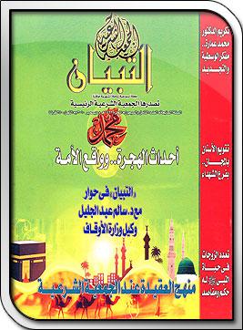 الانــدلــس احــلــى مـنتدى - البوابة 7810