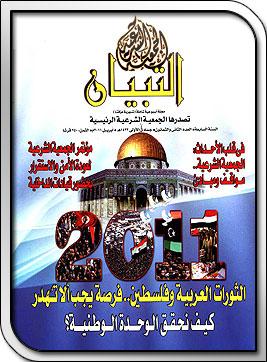 الانــدلــس احــلــى مـنتدى - البوابة 8210