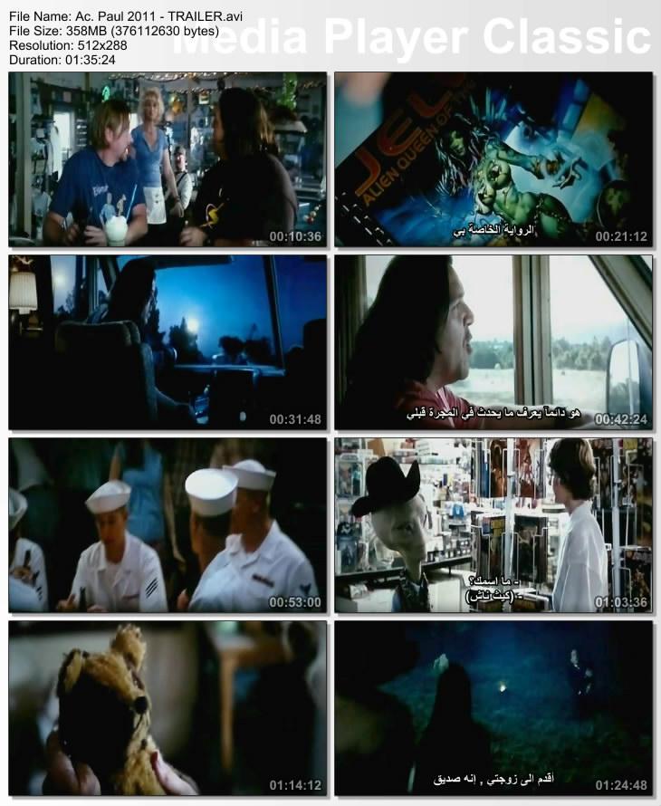 حصريا وانفراد تام الفيلم الكوميدى الرائع فيلم Paul 2011 TS مترجم بحجم 358MB تحميل ومشاهدة أون لاين Thumb141