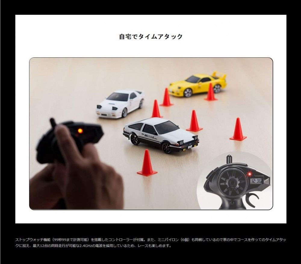 Kyosho RC Car First MINI-Z Initial D Toyota Sprinter Trueno AE86 S-l16010